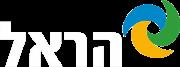 logo-harel-white